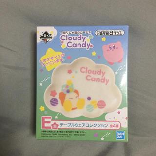 バンダイ(BANDAI)の星のカービィ 一番くじ cloudy candy E賞(食器)