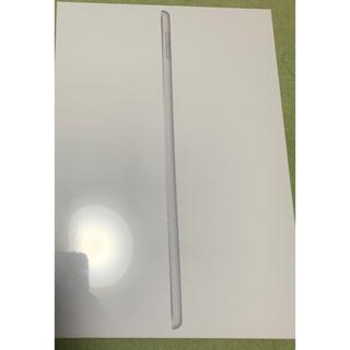アイパッド(iPad)の新品未開封!iPad  10.2インチ 第8世代 32GB  (タブレット)