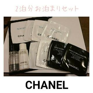 CHANEL - CHANEL 試供品 お泊まり サンプル 2泊分