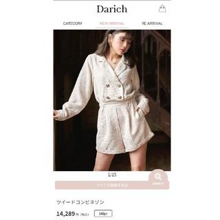 eimy istoire - ダーリッチ  ツイードコンビネゾン♥  新品未開封