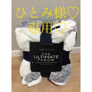 コストコ(コストコ)の新品未使用♡コストコ毛布♡ブランケット♡(毛布)
