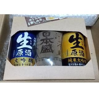 モンベル(mont bell)の【生原酒ボトル200ml缶、モンベル クージーセット】mont-bell×日本盛(登山用品)
