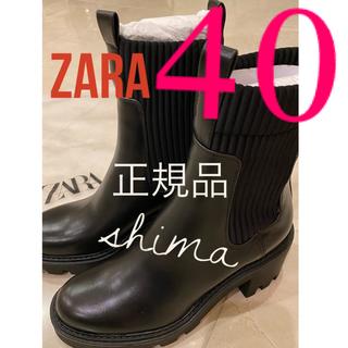 ザラ(ZARA)のZARA ヒールトラックソール付きソックス風アンクルブーツ 40 ザラブーツ(ブーツ)