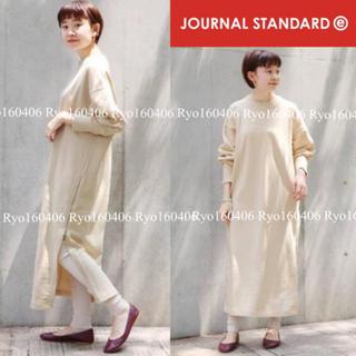 JOURNAL STANDARD - 1回美品⭐️ジャーナルスタンダード/JS+e裏毛脇ファスナーワンピース/ホワイト