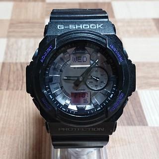 ジーショック(G-SHOCK)の【CASIO/G-SHOCK】デジアナ メンズ腕時計 GA-150MF-8AJF(腕時計(デジタル))