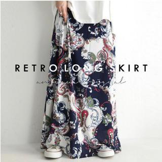 antiqua - antiqua 【アンティカ】 レトロロングスカート新品