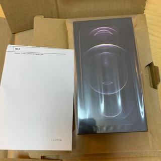 Apple - iPhone12 pro 256GB