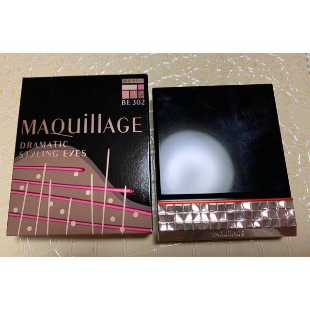 MAQuillAGE(マキアージュ)のマキアージュ ドラマティックスタイリングアイズ  BE302  コスメ/美容のベースメイク/化粧品(アイシャドウ)の商品写真