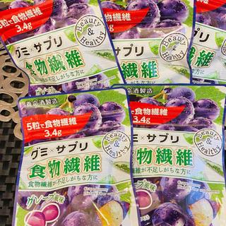 グミ×サプリ[食物繊維]5袋セット 即日配送