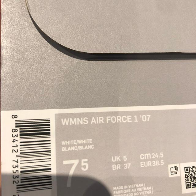NIKE(ナイキ)の完売品 NIKE ナイキ air force 1 07 エアフォースワン 白靴 レディースの靴/シューズ(スニーカー)の商品写真
