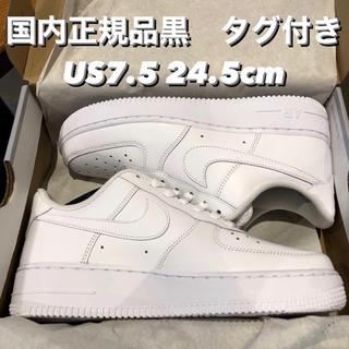 NIKE - 完売品 NIKE ナイキ air force 1 07 エアフォースワン 白靴