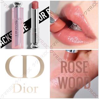 Dior - 【新品箱有】限定色✦ 012 ローズウッド ディオールアディクト リップグロウ