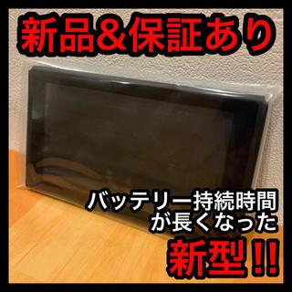 ニンテンドースイッチ(Nintendo Switch)の新品 任天堂 スイッチ 本体のみ  nintendo switch(家庭用ゲーム機本体)