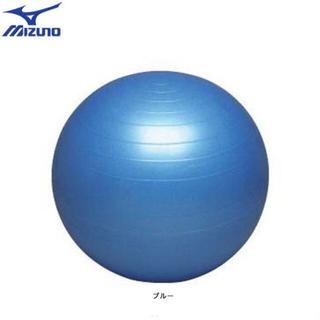 ミズノ(MIZUNO)のバランスボール  空気入れ付き 65cm(トレーニング用品)
