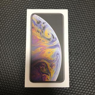 Apple - 【新品未使用】iPhone Xs Max Silver 64 GB