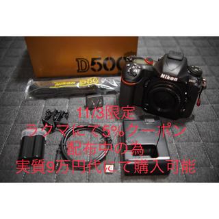 Nikon - Nikon D500