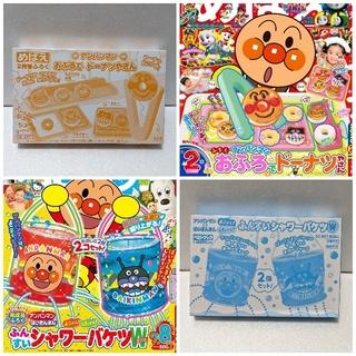 アンパンマン - アンパンマン おもちゃ 2点セット♥めばえ2月号 ベビーブック 7・8月合併号