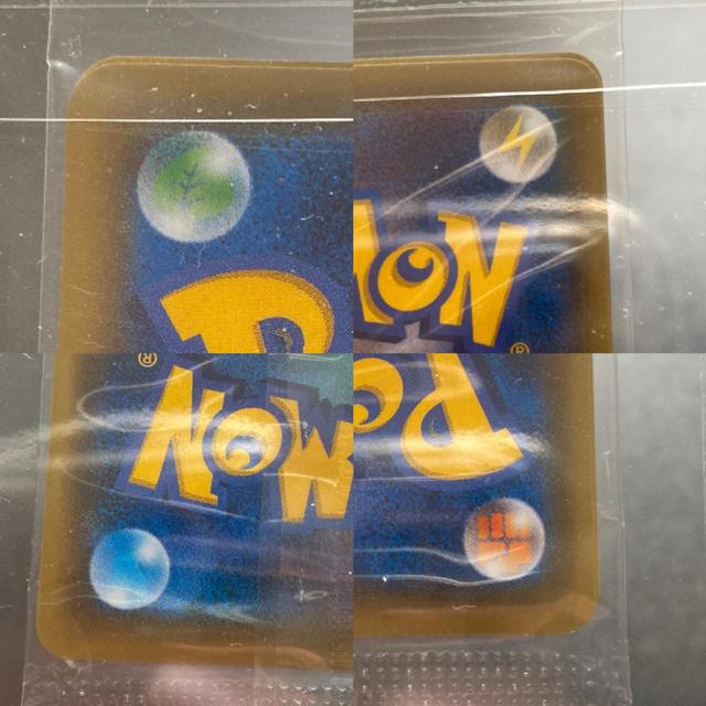 ポケモン(ポケモン)のポケモンカード  マリオピカチュウ 未開封 プロモ エンタメ/ホビーのトレーディングカード(シングルカード)の商品写真