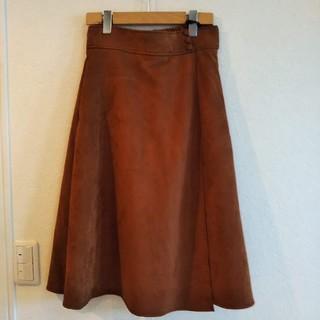 ViS - 値下げ!ViS ヴィス スエード調 茶色のラップフレアースカートMサイズ