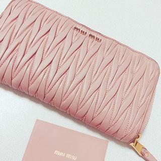 miumiu - MIU MIU 長財布 ピンク