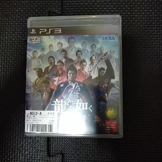 プレイステーション3(PlayStation3)の龍が如く 維新! PS3(家庭用ゲームソフト)