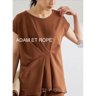 Adam et Rope' - 新品⭐️ジョーゼットジャージ素材で適度な厚み❣️大人の上質なお洒落感満載