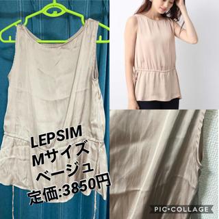 レプシィム(LEPSIM)のLEPSIM サテンノースリーブ ベージュ(カットソー(半袖/袖なし))