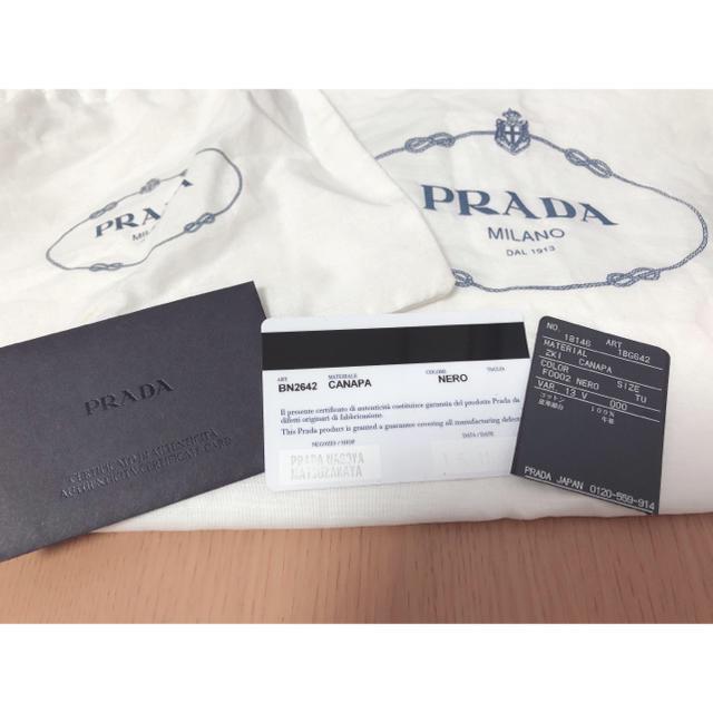PRADA(プラダ)のお値下げ中✩⃛ プラダ カナパ トートバッグ ブラック レディースのバッグ(トートバッグ)の商品写真
