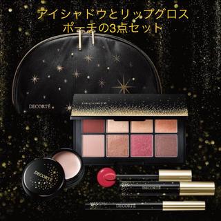 COSME DECORTE - 【花ベル様専用】コスメデコルテ  クリスマスコフレ2020