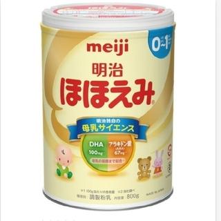 明治 - 明治ほほえみ800g 7缶