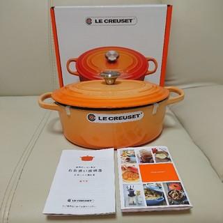 LE CREUSET - 【日本正規品】ル・クルーゼ ココット・オーバル 25cm オレンジブロッサム