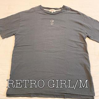 レトロガール(RETRO GIRL)の[美品] PEANUTS SNOOPY Tシャツ(Tシャツ(半袖/袖なし))