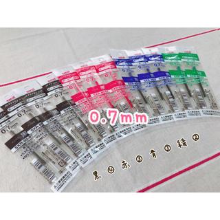 ミツビシエンピツ(三菱鉛筆)のジェットストリーム替芯 0.7mm(ペン/マーカー)