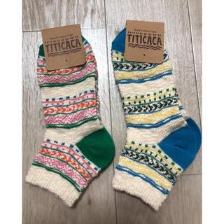 titicaca - チチカカ 靴下2組セット