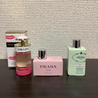 PRADA - プラダ 香水 セット キャンディ キス アンバー イリス