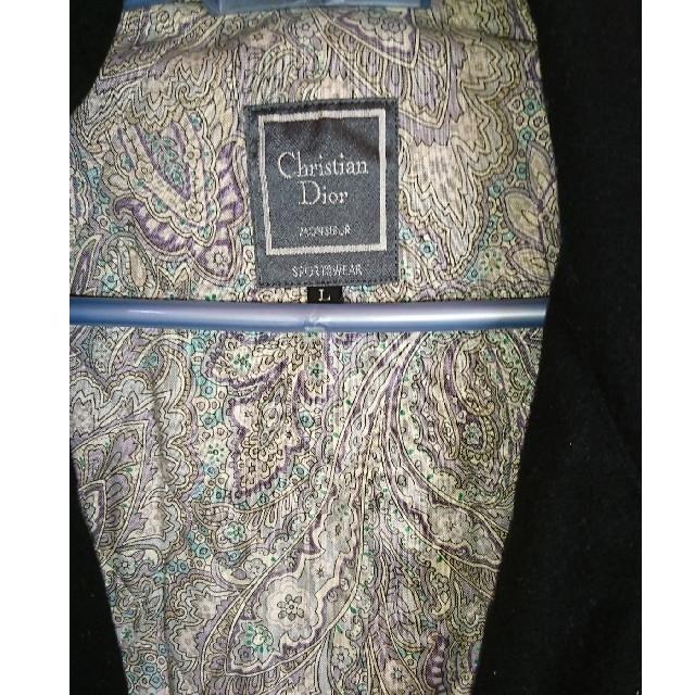 Christian Dior(クリスチャンディオール)のクリスチャン・ディオール ブルゾン  メンズのジャケット/アウター(ブルゾン)の商品写真