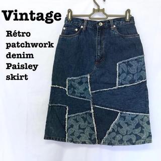 Lochie - 美品【 vintage 】 パッチワークデニムスカート ペイズリー柄スカート