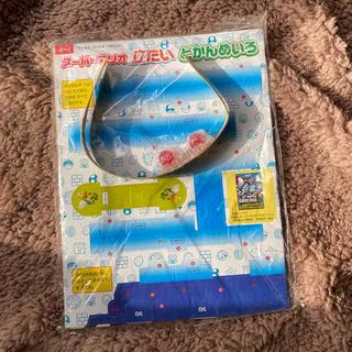 ニンテンドウ(任天堂)のスーパーマリオブラザーズ 迷路 めいろ(知育玩具)