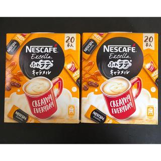 Nestle - ネスカフェスティックコーヒー