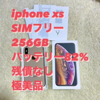iPhone - iPhonexs   SIMフリー 256GB  ゴールド 超美品