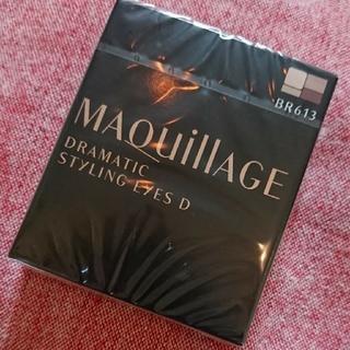 MAQuillAGE - マキアージュ トリュフチョコレート