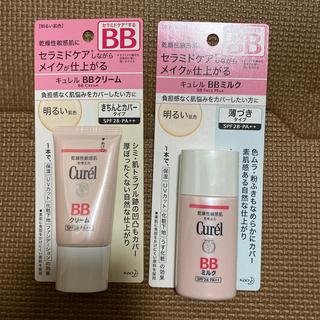 キュレル(Curel)のキュレル BBクリーム&BBミルク セット(BBクリーム)
