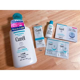 キュレル(Curel)のキュレル 入浴剤(入浴剤/バスソルト)