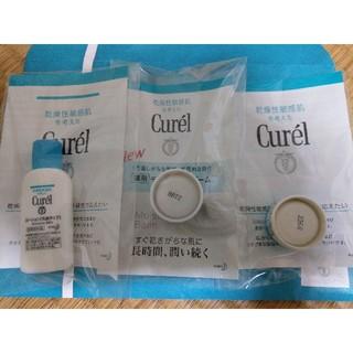 キュレル(Curel)のキュレル サンプル3点セット(サンプル/トライアルキット)