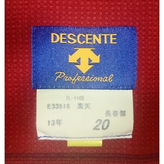DESCENTE - 【希少 プロモデル】楽天 イーグルス 長谷部 ビジター ユニフォーム サイズL