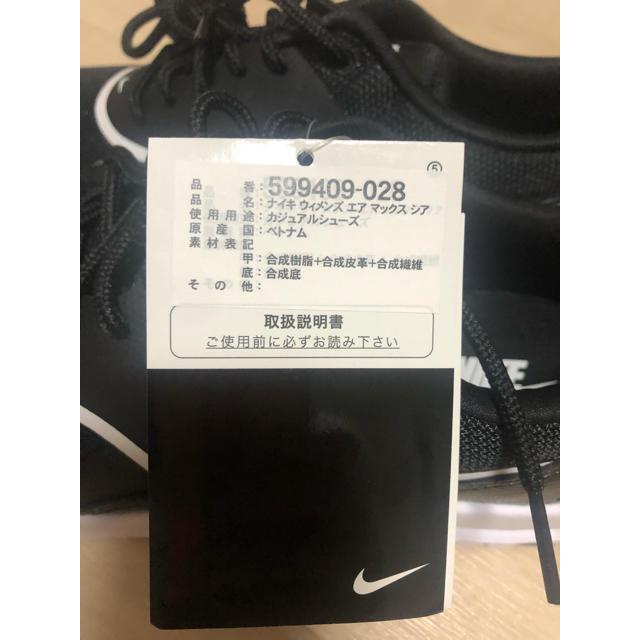 NIKE(ナイキ)の新品 NIKE AIRMAX THEA 23.5cm ナイキ エアマックスシア レディースの靴/シューズ(スニーカー)の商品写真