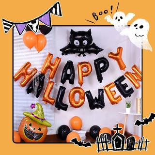 【お買い得特価】ハロウィン 風船 バルーン 飾り付け かぼちゃ コスプレ(ウェルカムボード)