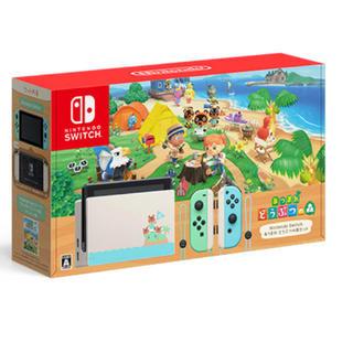 ニンテンドースイッチ(Nintendo Switch)のNintendo Switch あつまれ どうぶつの森 セット 送料込(家庭用ゲーム機本体)