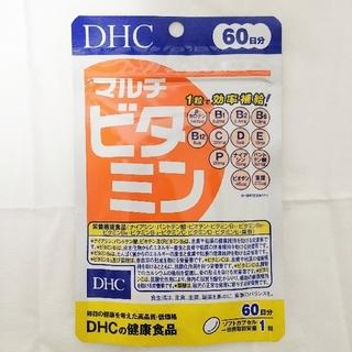 ディーエイチシー(DHC)の【新品未開封】DHC マルチビタミン 60日分(ビタミン)
