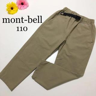 mont bell - モンベル  ストレッチライトパンツ アウトドア ノースフェイス パタゴニア